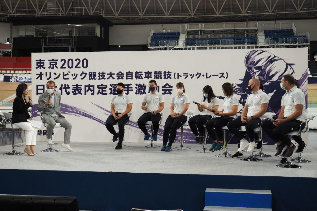 東京2020大会自転車競技日本代表内定選手激励会が開催されました